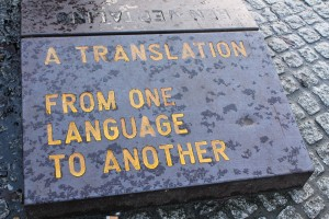 translation-1092128_1280